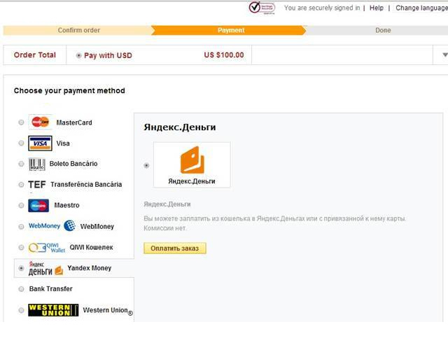 Yandex.Money、俄罗斯Yandex.Money
